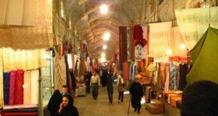 جاهای دیدنی شیراز در عید نوروز 1400