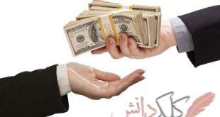 زمان مناسب برای درخواست افزایش حقوق