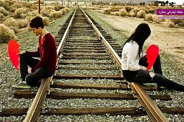 چگونه با وجود شکست عشقی رابطه جدید سالم برقرار کنیم؟