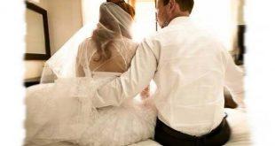 آموزش رابطه شب اول ازدواج